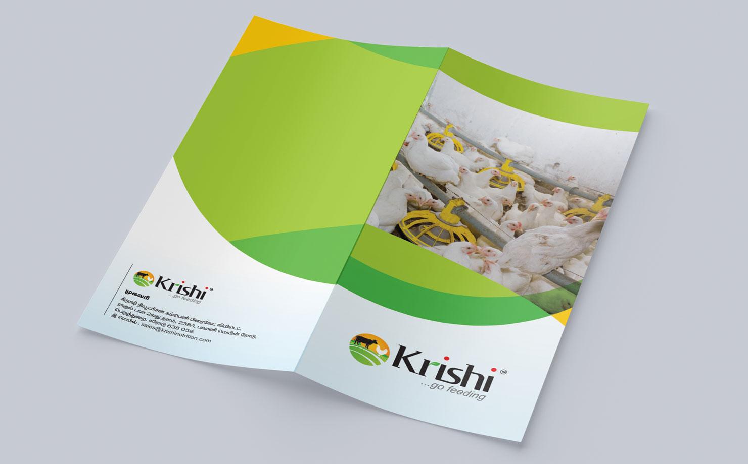 krishi10