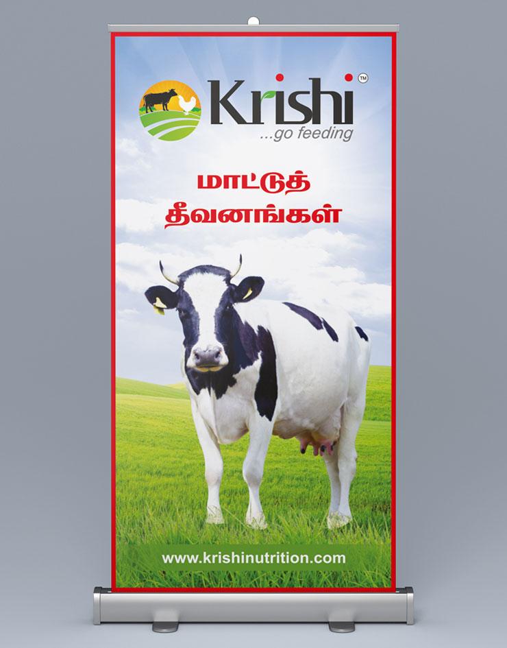 krishi2
