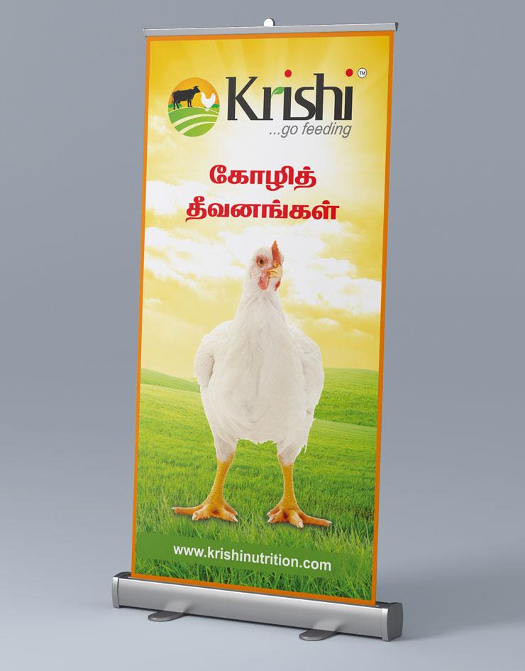 krishi3